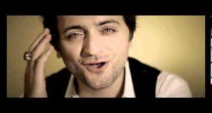 Zakkum – Anason Dinle – Video Dinle